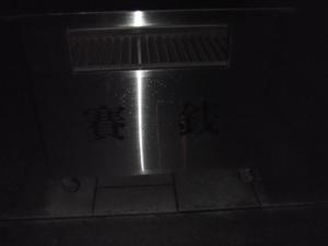 2011_04154200053