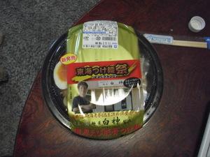 2011_05085120001