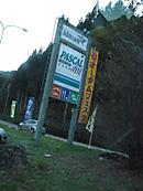 2011_102790111_2
